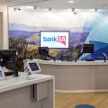 BankSA Munno Para Adelaide Interior Architecture Hodgkison