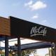 McDonalds Signage by Hodgkison Adelaide Architects