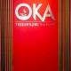 Oka Tepinyaki Restaurant Darwin 3D design
